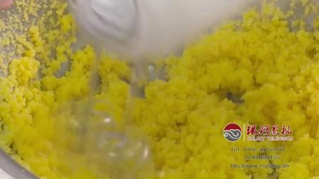 中山食品蛋糕店宣传片-天鹅泡芙宣传视频短片
