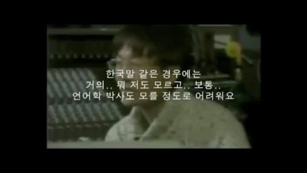 미디어의 실체(초강추!!!)-박성업 선교사님 2017年9月3日发布 광야에서 외치는 자의 소리