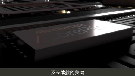 MediaTek CorePilot 4.0