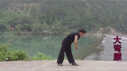 38节回春医疗保健操(新)(2014.2)_高清