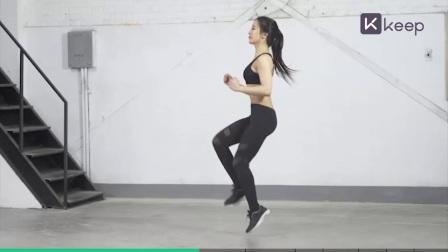 Keep 健身课程 HIIT活力 高强度间歇训练