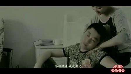 姜沣-《分手以后才明白》官方MV