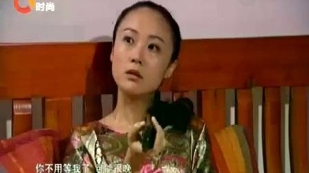 危情街拍(下)李岩 熊敏 张俊 杨晓茹 杨梦婷