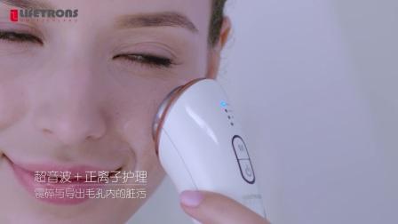 lifetrons励富创微震超声波离子洁面仪UI-600 洗脸仪 双效清洁导入