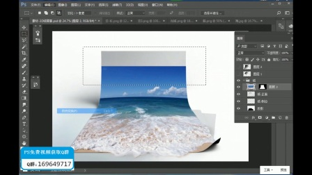 PS教程:3制作D折纸特效的海洋场景(51RGB在线教育)
