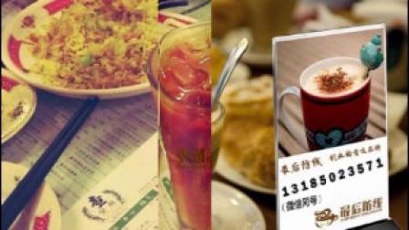 广州奶茶小吃店加盟,让你擦出财富的火花