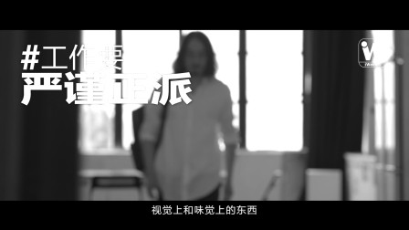 """万宝龙都市骑士精神——""""黑色骑士""""朱奕"""