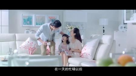 荣和林溪府宣传片长版