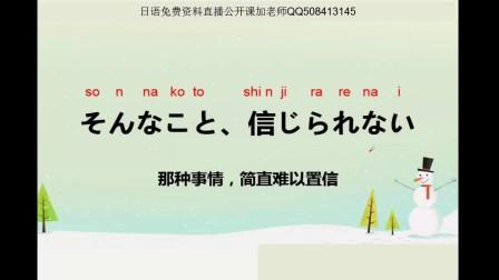 【日语学习】那些年我们唱过的日语歌曲(どんぐり1)