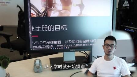 AMD 锐龙 7 系列处理器用户证言视频——平面设计