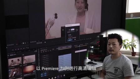 AMD 锐龙 7 系列处理器用户证言视频——视频剪辑