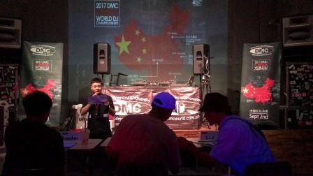2017DMC世界大赛中国区华东比赛开场