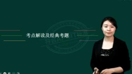 中级会计职称经济法视频教程