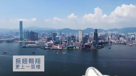 海航集团香港维港楼顶广告 - 湾仔税务大楼