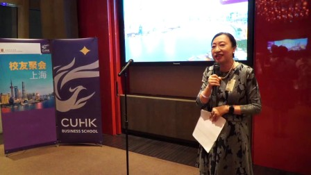 20170825 香港中文大学商学院上海校友聚会 - 活动精华