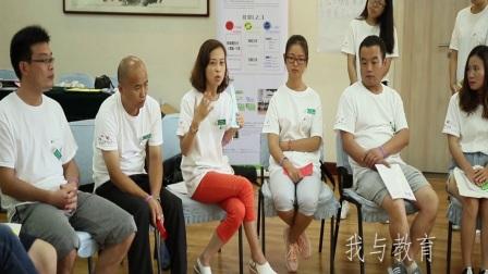 2017营地导师计划北京游学夏令营回顾