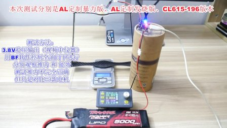 Inductrix tinywhoop motor 615空心杯 电机测试对比