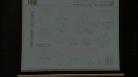 房尚昆-《少儿美术美术学校课程的构建与创新》