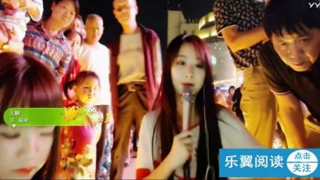 美女滢滢在江西九江快乐城直播百人围观
