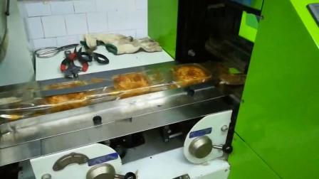 CB-350S伺服枕式包装机月饼包装机面包饼干酥饼包装机15870707394