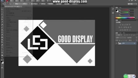 电子纸开发板 demo kit 4.3寸6寸8寸大尺寸电子纸操作演示(最新)