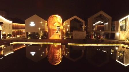 无人机航拍杭州梦想小镇