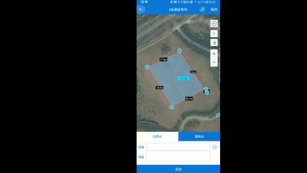 拓攻农业APP使用教程 —— 地块管理