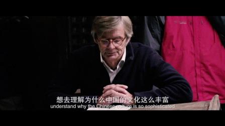 FHFF电影的幕后纪录片