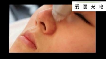 爱丽小气泡皮肤深层清洁仪皮肤管理专用视频