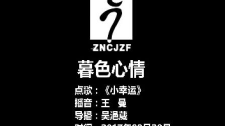 2017.09.20eve暮色心情