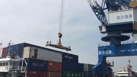 广州南沙海港