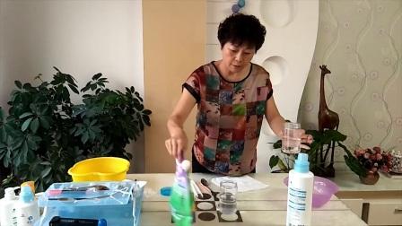 康美洗衣液