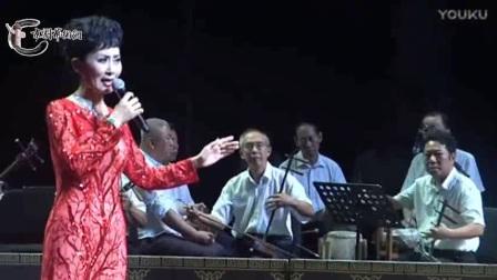 """张萍演唱(龙江颂)选段""""明日之星""""国剧社举办名家名票演唱会"""