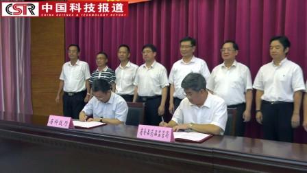 [广东]省食品药品监管局与省科技厅举行广东省食品药品科普体验馆战略合作协议签约仪式