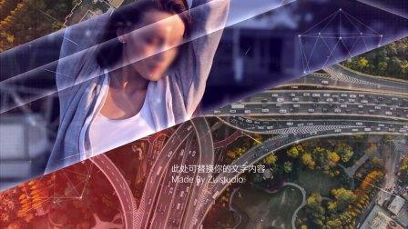 【醉清风制作】会声会影X8模板 科技光效幻灯片 H264