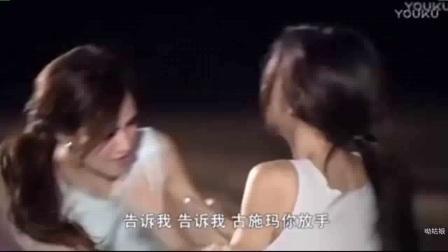 泰剧《你的爱, 我无力拒绝》续更   葳莎妮遭心机女算计_高清_6