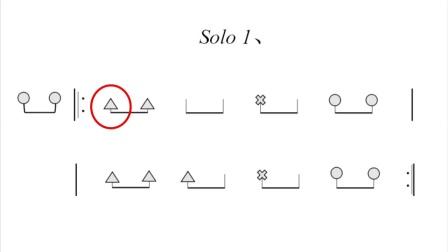 刘雍非洲鼓solo教学 一整套solo第一段
