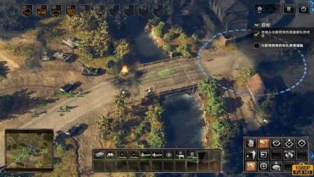 「突袭4」STEAM正式版游戏攻略实况解说 同盟军清理道路围剿50000德军(法莱兹包围战 #6)[幽灵猫IM][PC]