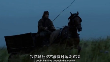 古战场传奇 第三季  1回顾