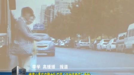 """27-峨眉山景区大队开展""""法治进寺庙""""活动-局-峨眉"""