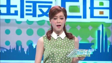 20140512 这些店好吃不贵 淘最上海