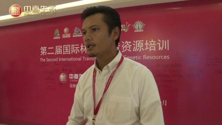 国际林木遗传资源培训马来西亚国家代表Hazandy