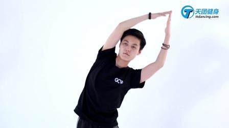 健身舞不一定要动感劲爆,舒缓的健身舞也不错!今天教大家太极舞韵健身舞《落花》!