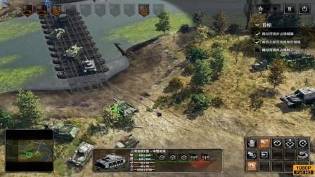 「突袭4」STEAM正式版游戏攻略实况解说 东线战场主导权 赶走残余部队 收复火车站(第四次哈尔科夫战役 #5)[幽灵猫IM][PC]