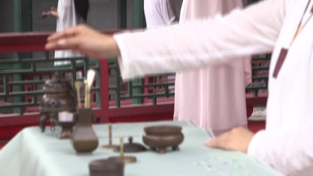 2017海峡两岸暨香港道教宫观联谊会传统文化展示——香道