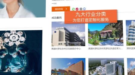 安朗杰全新官网上线