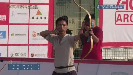 """""""ACAC""""2017长沙射箭赛传统弓男子个人室外30米金牌决赛"""
