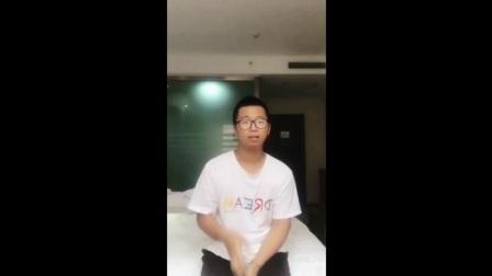 新东方酷学酷玩2017游学营夏令营第八期结营视频