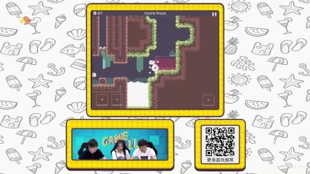 0915游戏大厅:《CatBird》03