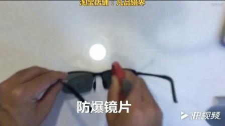 日夜两用变色偏光太阳镜驾驶夜视镜墨镜,淘宝店铺名字:凡品镜界